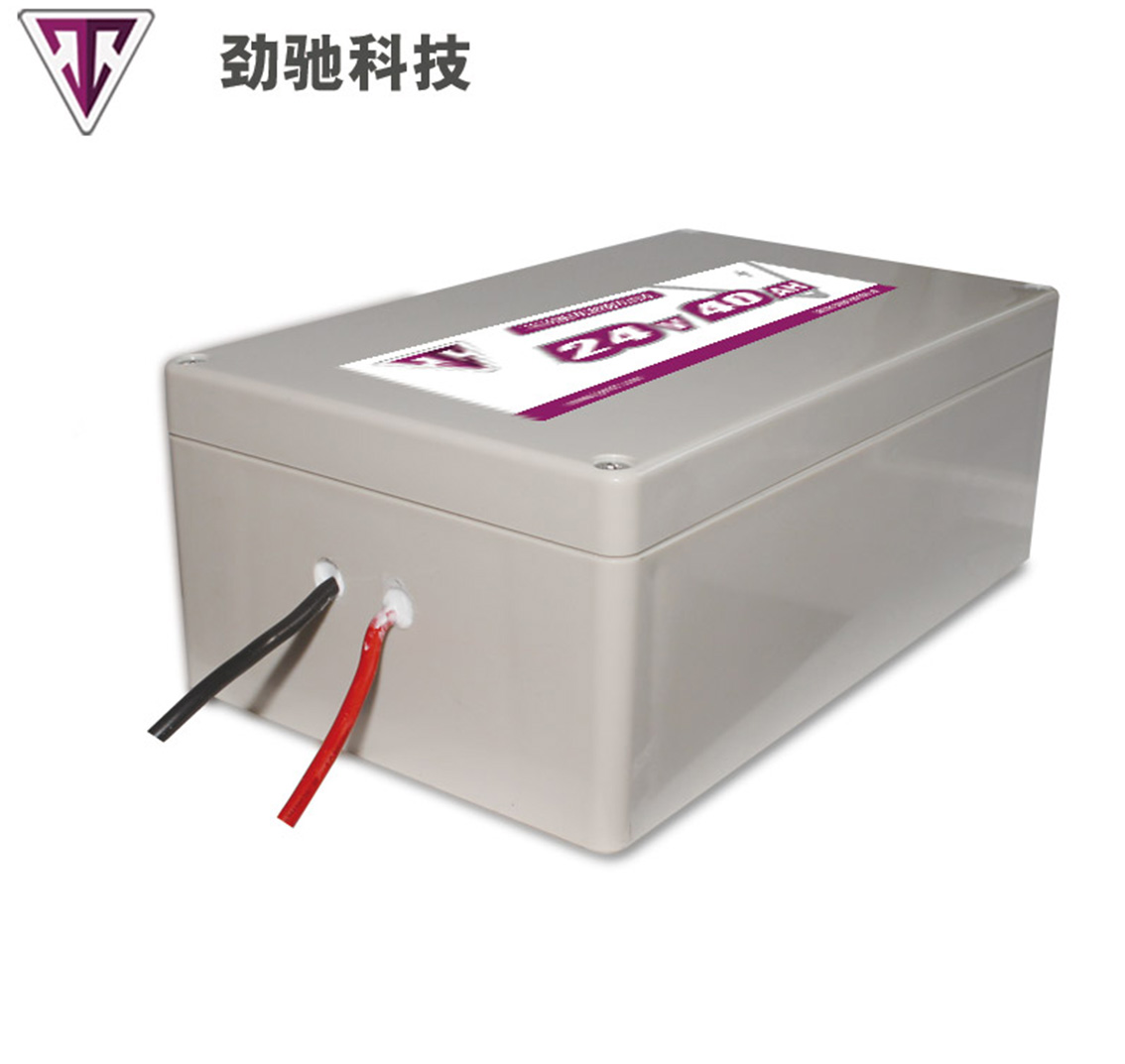 定制锂离子电池