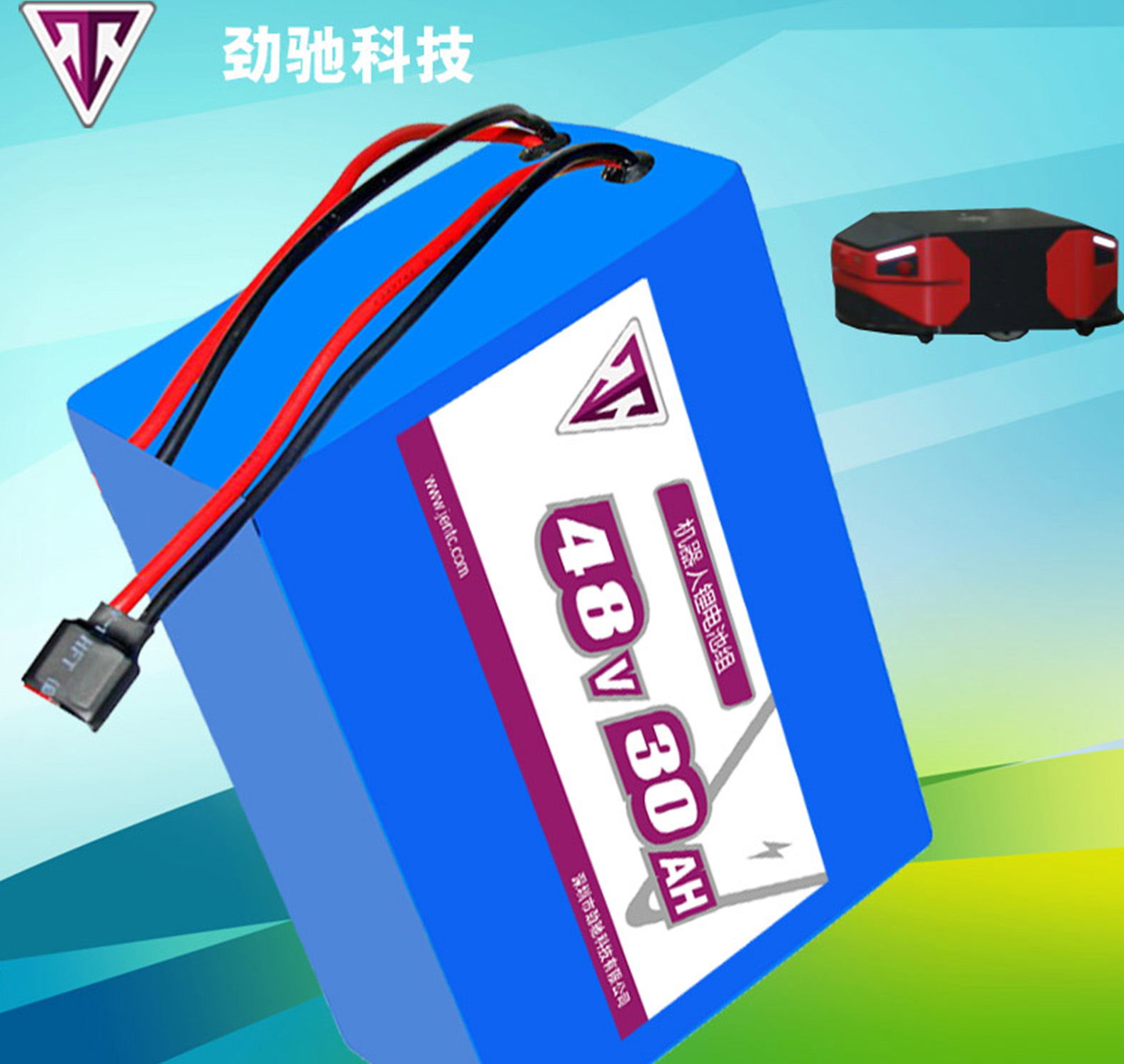定制锂电池代理