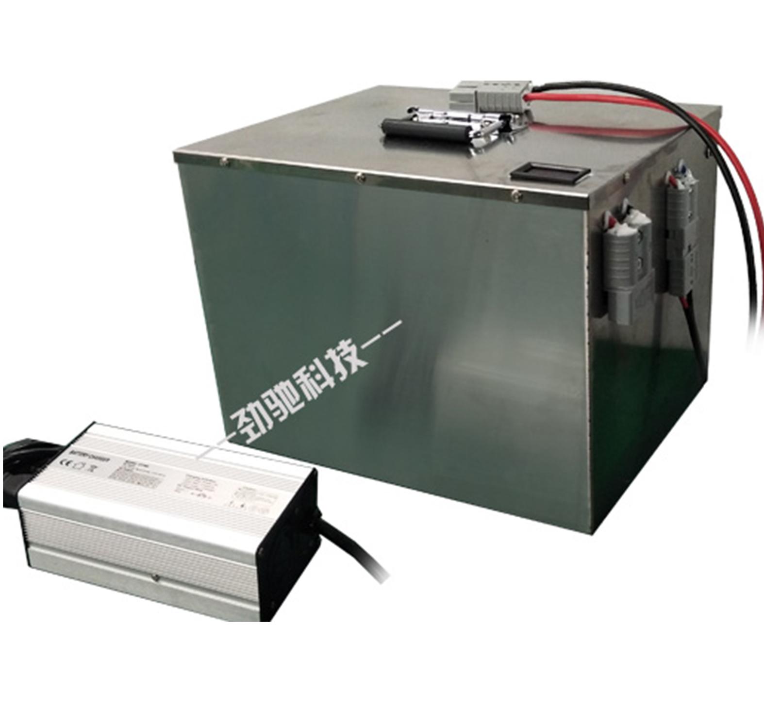 定制大容量锂电池