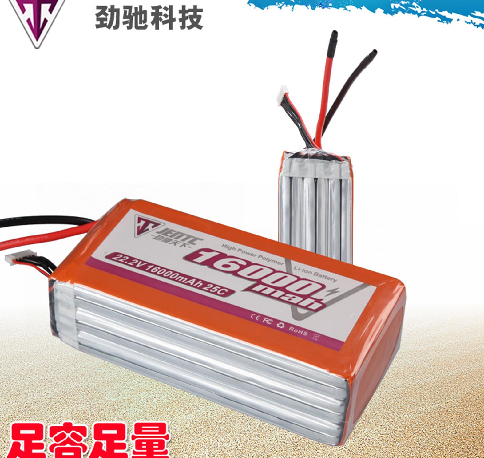 无人机电池厂家批发