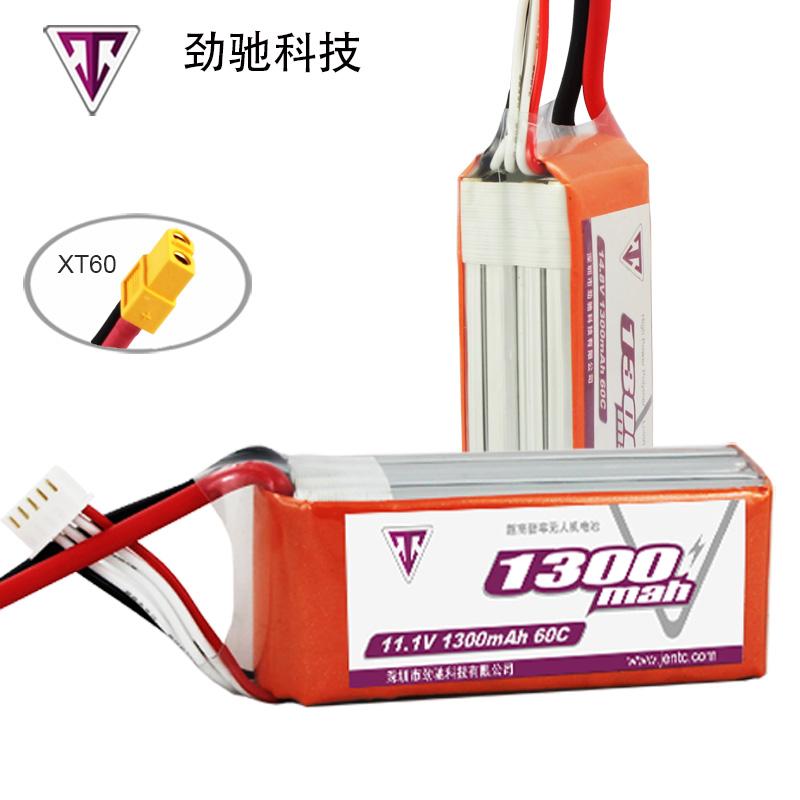 无人机锂电池批发