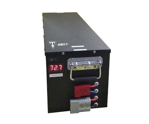 定制72V锂电池